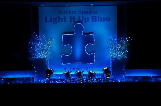 「Light It Up Blue Japan」facebookページより