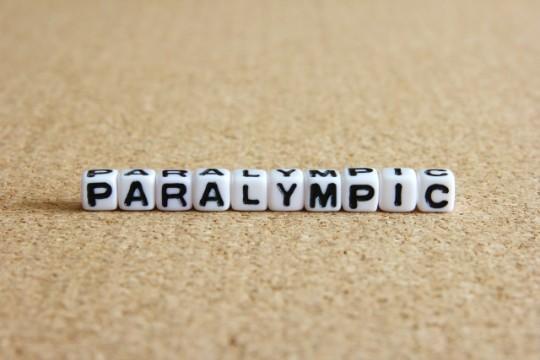 2020年にはオリンピック・パラリンピックが開催されます。 それまでに、障害の有無ではなく、配慮が必要な人に過不足なく 配慮ができる社会になるといいですね。