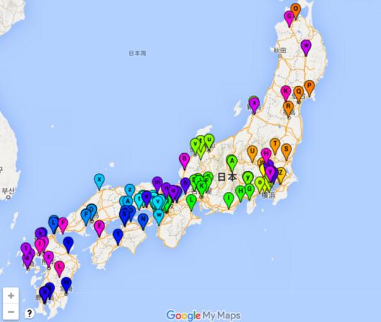 google mapにポイントされたLight It Up Blueの場所。