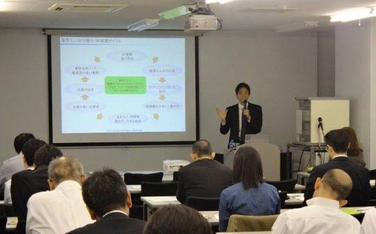 井上さんは早期離職対策のセミナー講師も務める
