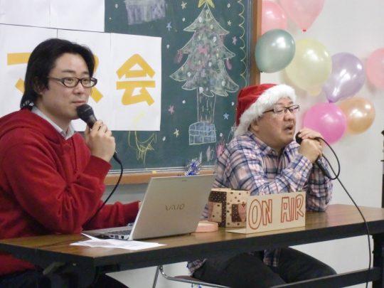 クリスマス会でのラジオトーク