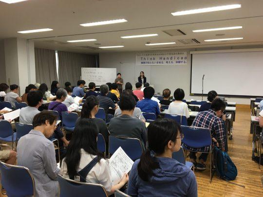 10月2日に開催したイベントにはたくさんの方にお集まりいただきました。