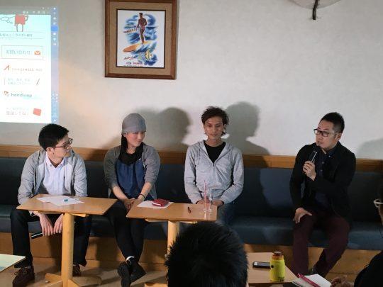 左から順に重光・野村さん・岸田さん。 一番右は編集長の佐々木が乱入。